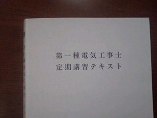 20070302155923.jpg