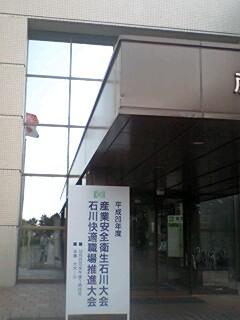 20081008191321.jpg