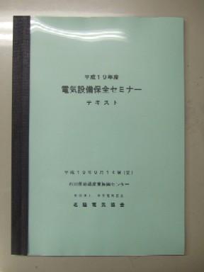 DSCF3211.JPG